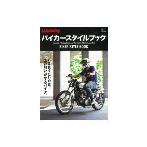 発売日:2019年08月 / ジャンル:実用・ホビー / フォーマット:ムック / 出版社:?出版社...