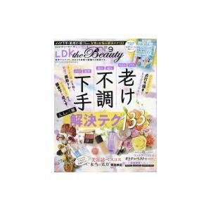発売日:2019年07月 / ジャンル:雑誌(情報) / フォーマット:雑誌 / 出版社:晋遊舎 /...
