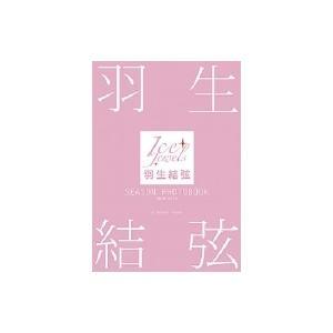 羽生結弦 SEASON PHOTOBOOK 2018-2019 Ice Jewels特別編集 / 羽...