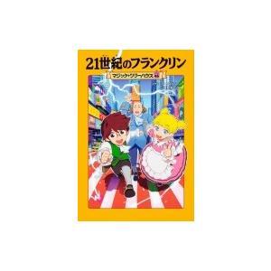 発売日:2019年07月 / ジャンル:文芸 / フォーマット:本 / 出版社:Kadokawa /...
