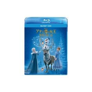 アナと雪の女王/家族の思い出 ブルーレイ+DVDセット  〔BLU-RAY DISC〕