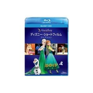 ディズニー・ショートフィルム・コレクション ブルーレイ+DVDセット  〔BLU-RAY DISC〕