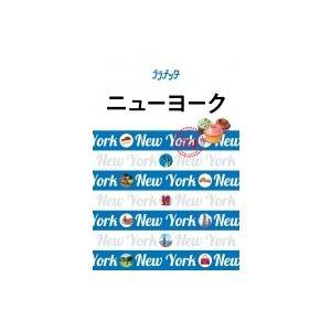 発売日:2019年08月 / ジャンル:実用・ホビー / フォーマット:本 / 出版社:Jtbパブリ...