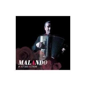 Malando & His Tango Orchestra / マランド〜ベスト・セレクション <MQA-CD / UHQCD>  〔Hi Quality CD〕|hmv