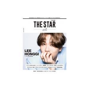 THE STAR[日本版]vol.5[メディアボーイムック] / 雑誌  〔ムック〕|hmv