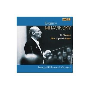 Strauss, R. シュトラウス / アルプス交響曲 エフゲニー・ムラヴィンスキー&レニングラード・フィル 輸入盤 hmv