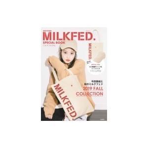 mini特別編集 MILKFED. SPECIAL BOOK Cap  &  Tote Bag / ブランドムック   〔ムック〕
