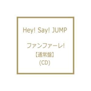 発売日:2019年08月21日 / ジャンル:ジャパニーズポップス / フォーマット:CD Maxi...
