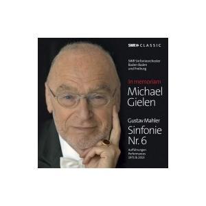 Mahler マーラー / 交響曲第6番『悲劇的』 ミヒャエル・ギーレン&南西ドイツ放送交響楽団(2種の演奏、1971年 hmv