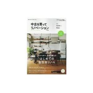 中古を買ってリノベーション 2019 Autumn & Winter (リクルートムック) / 雑誌  〔ムック〕|hmv