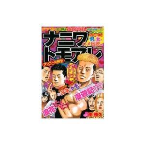 発売日:2019年07月 / ジャンル:コミック / フォーマット:コミック / 出版社:講談社 /...