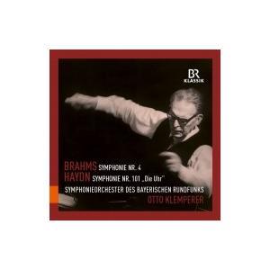 Brahms ブラームス / ブラームス:交響曲第4番、ハイドン:交響曲第101番『時計』 オットー・クレンペラー& hmv