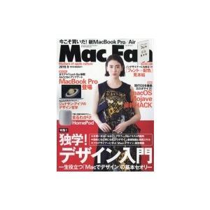 Mac Fan (マックファン) 2019年 9月号 / Mac Fan編集部  〔雑誌〕