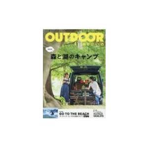 OUTDOOR あそびーくる VOL.05 / 雑誌  〔ムック〕|hmv