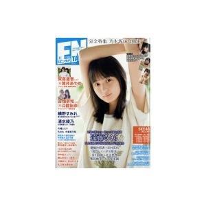 ENTAME (エンタメ) 2019年 9月号 / 月刊エンタメ編集部 (アイドル雑誌徳間書店)  〔雑誌〕