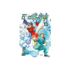 発売日:2019年08月 / ジャンル:コミック / フォーマット:コミック / 出版社:クラーケン...