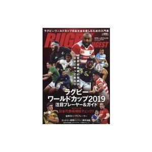ラグビーワールドカップ2019日本大会注目プレーヤー  &  ガイド DUNK SHOOT (ダンクシュート) 2019年 9月号増刊 / 雑