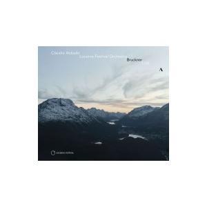 Bruckner ブルックナー / 交響曲第9番、第1番 クラウディオ・アバド&ルツェルン祝祭管弦楽団(2CD) 輸入盤 〔 hmv
