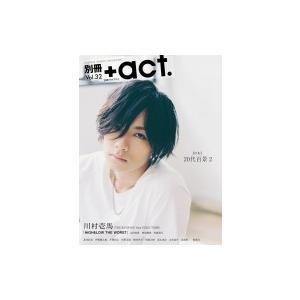 別冊+act. Vol.32 (2019) -CULTURE SEARCH MAGAZINE ワニムックシリーズ / 雑誌  〔ムック〕|hmv