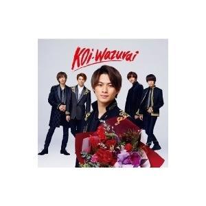 King & Prince / koi-wazurai 【初回限定盤B】(+DVD)  〔CD Maxi〕