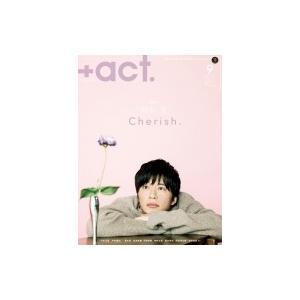 +act. (プラスアクト) 2019年 9月号 / +act.編集部  〔雑誌〕