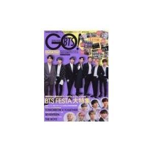 GO!BTS メディアックスMOOK / 雑誌  〔ムック〕|hmv