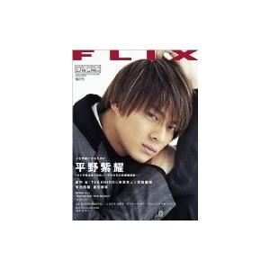FLIX(フリックス) 2019年 10月号 / FLIX編集部  〔雑誌〕