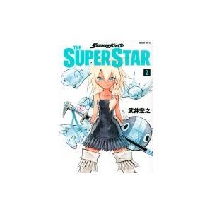 SHAMAN KING THE SUPER STAR 2 マガジンエッジKC / 武井宏之 タケイヒロユキ  〔コミック〕