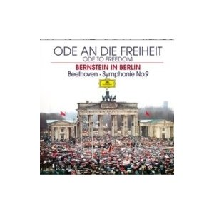Beethoven ベートーヴェン / 交響曲第9番『合唱』 レナード・バーンスタイン&バイエルン放送交響楽団+5つのオ hmv