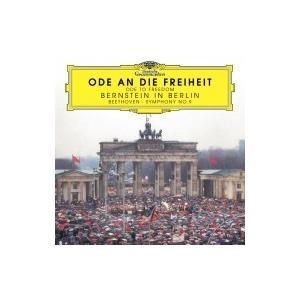 Beethoven ベートーヴェン / 交響曲第9番『合唱』 レナード・バーンスタイン&バイエルン放送交響楽団+5つの hmv