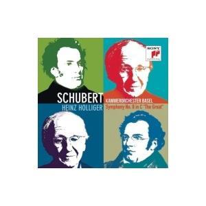 Schubert シューベルト / 交響曲第9番『グレート』、『魔法の竪琴』序曲 ハインツ・ホリガー&バーゼル室内管 hmv