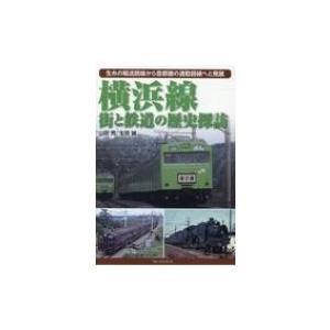 発売日:2019年07月 / ジャンル:実用・ホビー / フォーマット:本 / 出版社:フォト・パブ...