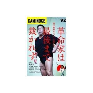 発売日:2019年07月 / ジャンル:実用・ホビー / フォーマット:本 / 出版社:東邦出版 /...