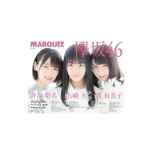 MARQUEE Vol.134 / MARQUEE編集部  〔全集・双書〕|hmv