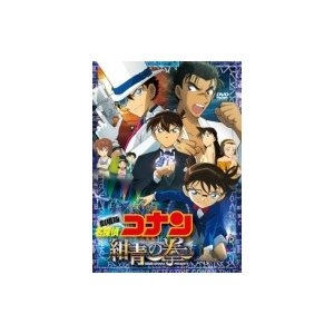 発売日:2019年10月02日 / ジャンル:アニメ / フォーマット:DVD / 組み枚数:1 /...