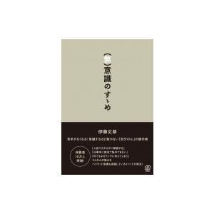 発売日:2019年08月 / ジャンル:ビジネス・経済 / フォーマット:本 / 出版社:ぱる出版 ...