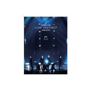 BTS / BTS WORLD TOUR 'LOVE YOURSELF' 〜JAPAN EDITION〜 【初回限定盤】(Blu-ray)   〔BLU-RAY DISC〕