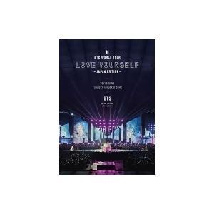 BTS / BTS WORLD TOUR 'LOVE YOURSELF' 〜JAPAN EDITION〜 (DVD)  〔DVD〕