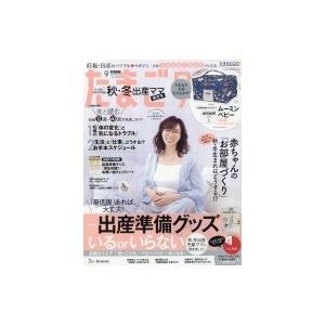 たまごクラブ 2019年 9月号 / たまごクラブ編集部  〔雑誌〕