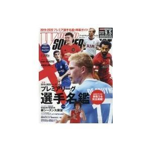発売日:2019年08月 / ジャンル:雑誌(情報) / フォーマット:雑誌 / 出版社:日本スポー...