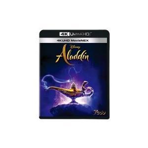 アラジン 4K UHD MovieNEX  〔BLU-RAY DISC〕