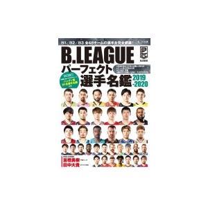 発売日:2019年10月 / ジャンル:実用・ホビー / フォーマット:ムック / 出版社:洋泉社 ...