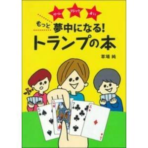 発売日:2019年10月 / ジャンル:実用・ホビー / フォーマット:本 / 出版社:主婦の友社 ...