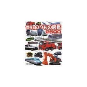 発売日:2019年08月 / ジャンル:実用・ホビー / フォーマット:本 / 出版社:スタジオタッ...