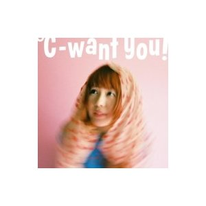 ℃-want you! / ℃-want you!  〔CD〕|hmv