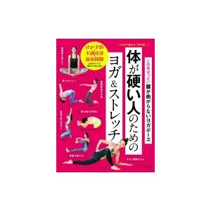 発売日:2019年09月 / ジャンル:実用・ホビー / フォーマット:ムック / 出版社:セブン&...