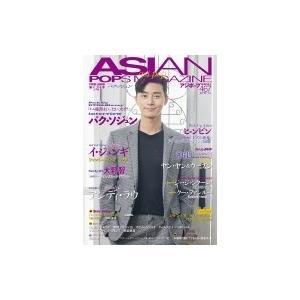 ASIAN POPS MAGAZINE 141号 / ASIAN POPS MAGAZINE編集部  〔雑誌〕|hmv
