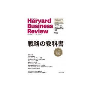 発売日:2019年09月 / ジャンル:ビジネス・経済 / フォーマット:本 / 出版社:ダイヤモン...