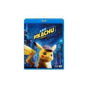 名探偵ピカチュウ 通常版 Blu-ray & DVD セット  〔BLU-RAY DISC〕