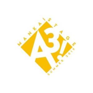 A3! (エースリー) / 「MANKAI STAGE『A3!』〜SUMMER 2019〜」 MUS...